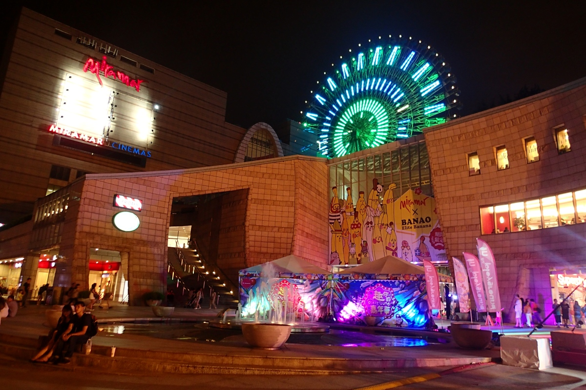 環島記 (Round Island Tour Part 2): Taipei's Shilin Night Market and Miramar Shopping Centre