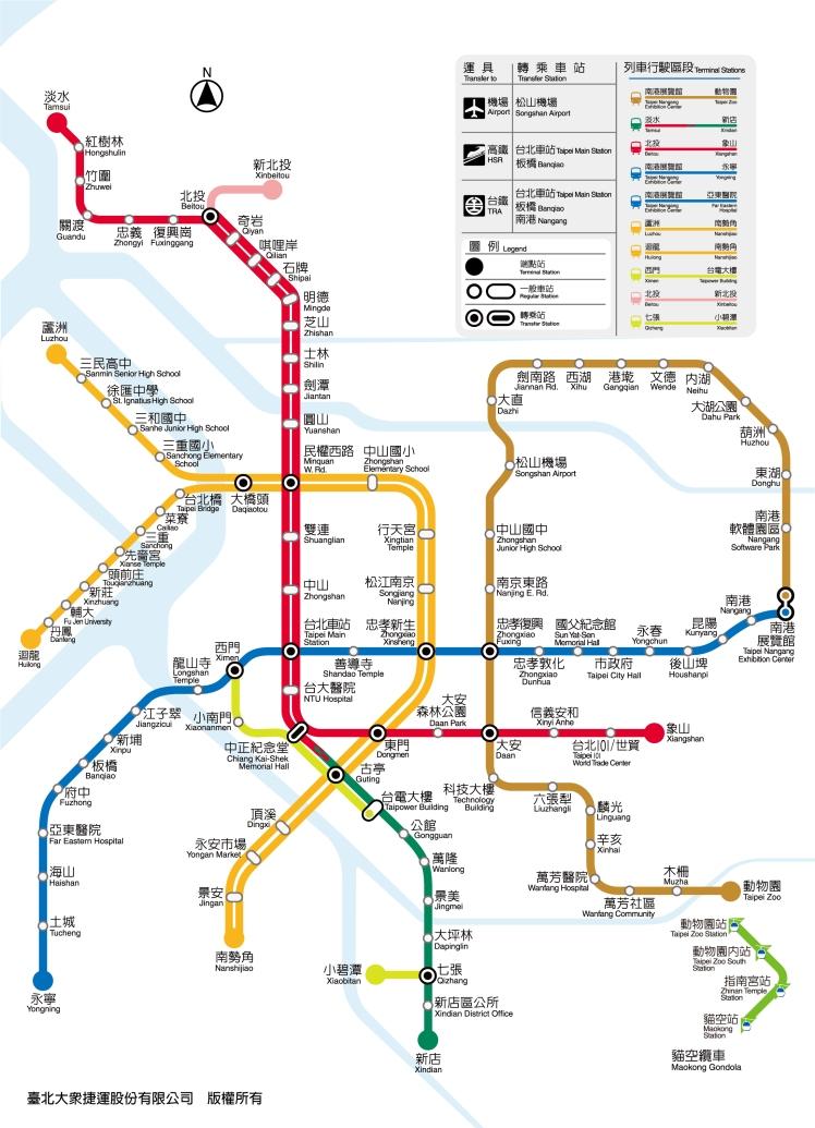 Taipei_Metro_map