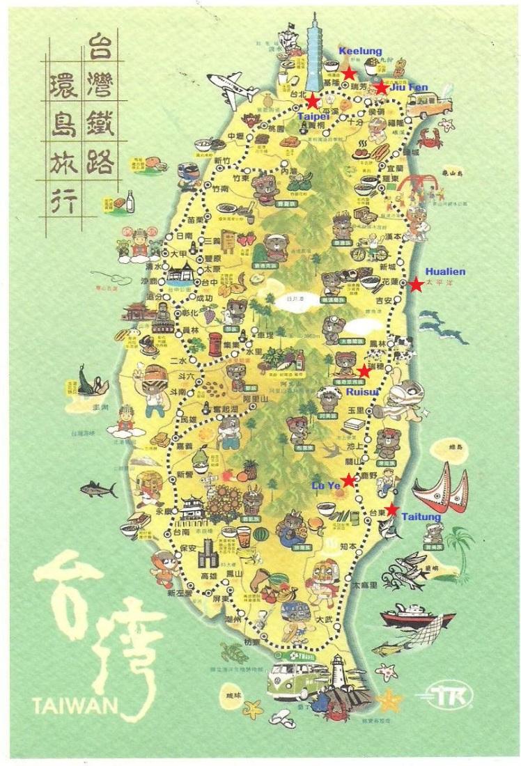 TAIWAN.Map