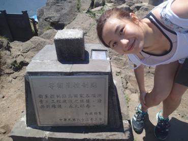 Top of Qixing Main